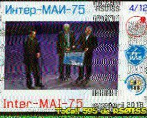 Image reçue de l'ISS